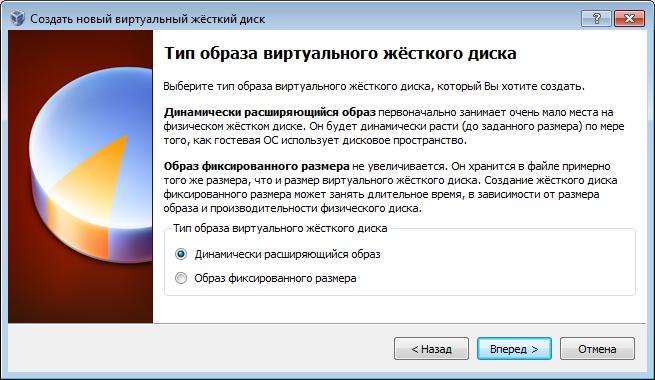 Как создать виртуальный диск на windows 81 видео