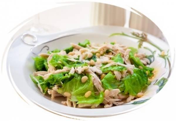 Салат с кедровыми орешками с